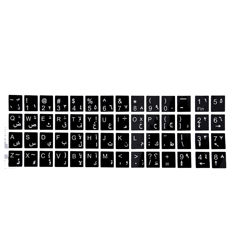 NOTEBOOK KEYBOARD BLACK STICKERS ARABIC